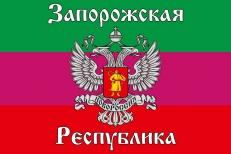 """Флаг """"Запорожская Республика"""" фото"""