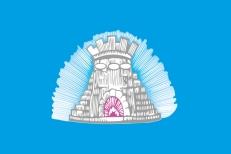 Флаг городского округа Зарайск Московской области фото
