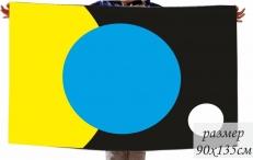 Флаг Земли фото