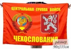 """Флаг """"ЦГВ"""" служившим в Чехословакии фото"""