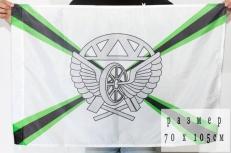 Флаг ЖДВ России 70x105 фото