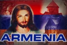 Флаг «Армения Иисус» фото