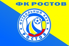 "Флаг ""ФК Ростов"" фото"