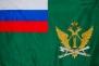 """Флаг """"Федеральной Службы Судебных Приставов РФ"""""""