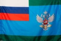 "Флаг ""Росжелдора"""