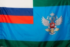 """Флаг """"Росжелдора"""" фото"""