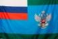 """Флаг """"Росжелдора"""" фотография"""