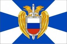 Флаг Федеральной службы охраны РФ 70x105 фото