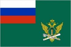 Двухсторонний флаг ФССП России фото