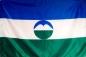 Флаг Республики Кабардино-Балкария фотография