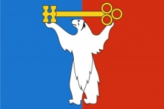 Флаг Норильска фото