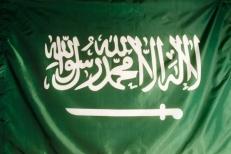 Флаг Саудовской Аравии фото
