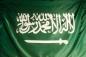 Флаг Саудовской Аравии фотография