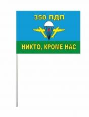 Флажок на палочке «350 полк ВДВ» фото