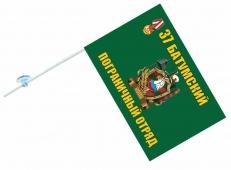 Флаг на машину «Батумский пограничный отряд» фото