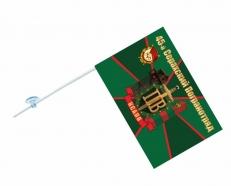Флаг на машину «Серахский отряд КСАПО» фото