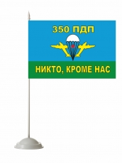 Настольный флаг ВДВ 350 ПДП фото