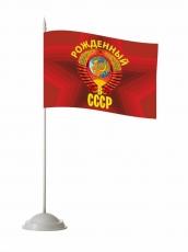 Флажок настольный «Рожденный в СССР» фото