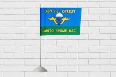 Флаг ВДВ 387 гв. ОПДП фото