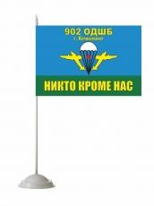 Настольный флаг ВДВ СССР 902 ОДШБ фото