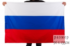 Флаги Чемпионата Мира по футболу-2018. (Комплект флагов размером 90х135 см). фото