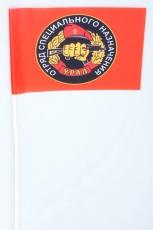 Флажок на палочке «12 отряд спецназа ВВ Урал» фото