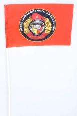 Флажок на палочке «15 отряд спецназа ВВ Вятич» фото