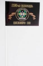 Флажок на палочке «175 бригада связи ЮВО» фото