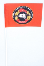 Флажок на палочке «19 отряд спецназа ВВ Ермак» фото