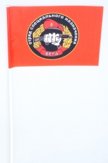 Флажок на палочке «20 отряд спецназа ВВ Вега» фото