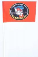 Флажок на палочке «27 отряд спецназа ВВ Кузбасс»