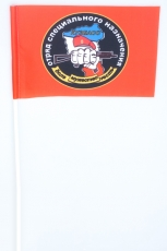 Флажок на палочке «27 отряд спецназа ВВ Кузбасс» фото