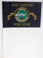 Флажок на палочке «Девиз Снайпера»