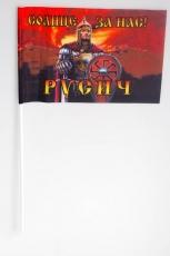 Флажок на палочке «Древний Русич» фото