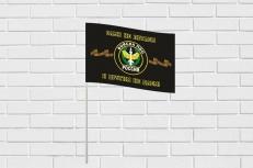 Флажок настольный Войска ПВО фото