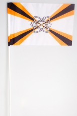 Флажок на палочке «Флаг соединений и воинских частей ядерного обеспечения» фото