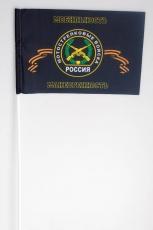 Флажок на палочке «Мотострелковые войска России» фото
