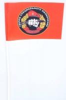 Флажок на палочке «Отряд спецназа ВВ Росомаха»