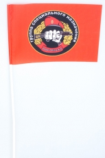 Флажок на палочке «Отряд спецназа ВВ Росомаха» фото