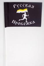 Флажок на палочке «Русская пробежка» фото