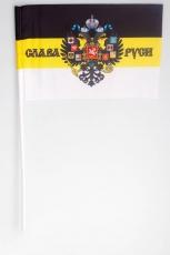 Флажок на палочке «Слава Руси!» фото