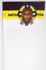 Флажок на палочке «Святая Русь» фото