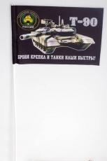 Маленький флаг с танком Т-90 фото