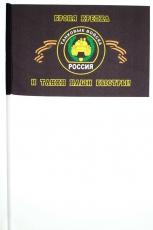 Флажок Танковых войск на палочке фото