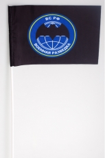 Флажок на палочке «ВС РФ Военная разведка» фото