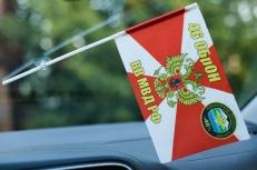 Флажок 46-й бригады ВВ МВД фото