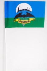 Флажок на палочке «10 бригада ГРУ» фото