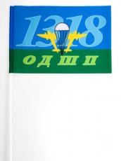 Флажок на палочке «1318 ОДШП ВДВ» фото