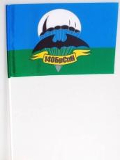 Флажок на палочке «14 бригада ГРУ» фото