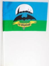 Флажок на палочке «16 бригада ГРУ» фото